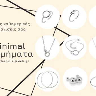 Everyday Minimalist jewelry kathimerina kosmimata minimal